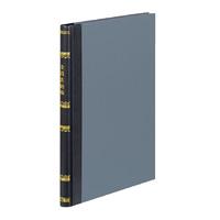 KOKUYO(コクヨ)帳簿 金銭出納帳科目入り B5 上質紙 200頁チ-215 (5セット)