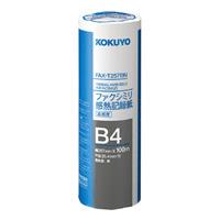 KOKUYO(コクヨ)ファクシミリ感熱記録紙257mm幅B4 100m 芯25.4mmFAX-T257BN (10セット)