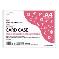 Kokuyo(國譽)卡片匣(環境對應)硬質A4 kuke-3014N