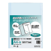 KOKUYO(コクヨ)製本カバーA410枚 セキ-CA4B-0