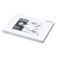 KOKUYO(コクヨ)白表紙(20組40枚入り)ツ-97N (10セット)