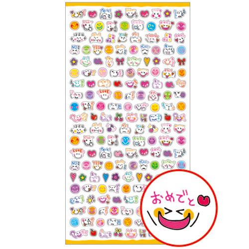 MIND WAVE MW封条71979微型微型Emoticon(10套)