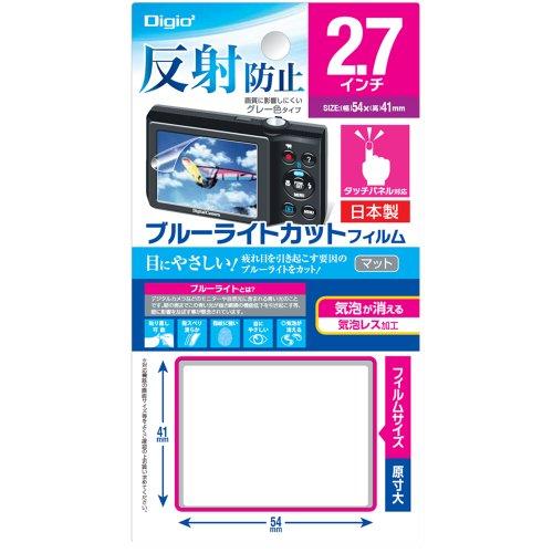 ブルーライトカット と 強化ガラス [27インチ] メール便 高硬度9H 同等の BenQ PD2700Q 送料無料 機種で使える 反射防止 液晶保護フィルム