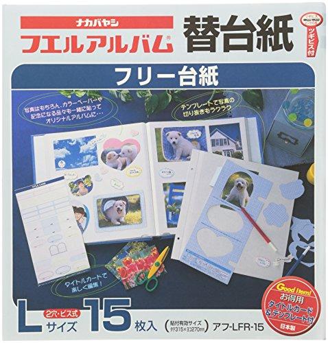 トラスト Nakabayashi ナカバヤシ フエルアルバム替台紙 アフ-LFR-15 Lサイズ 15枚 [宅送]