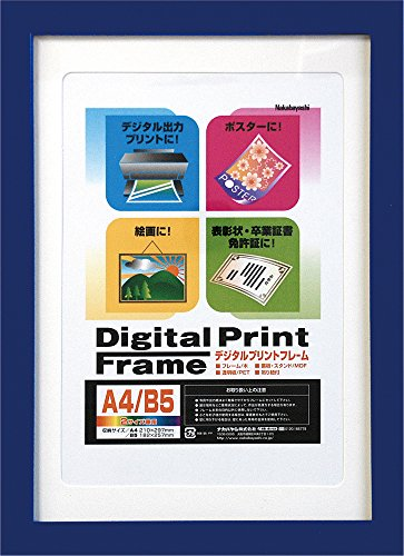 送料無料 561円×30セット 奉呈 Nakabayashi 国内即発送 ナカバヤシ デジタルプリントフレーム 30セット ブルー フ-DPW-A4-B A4