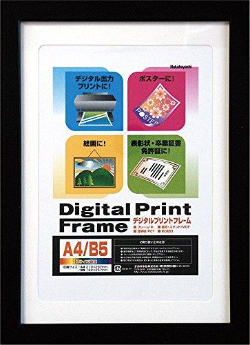 送料無料 561円×30セット Nakabayashi ナカバヤシ デジタルプリントフレーム 30セット 新生活 A4 好評受付中 フ-DPW-A4-D ブラック