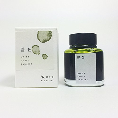 从京都的声音京都出发钢笔墨水青苔色KO-0103
