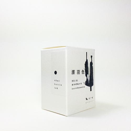 kyonooto original bottle ink for fountain pen 'nurebairo' kyonooto kyoto japan
