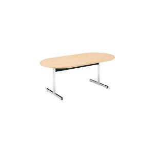 PLUS(プラス)会議テーブル/ミーティングテーブル/LM TABLE・LM 会議テーブル LM-180TO WM/DGY