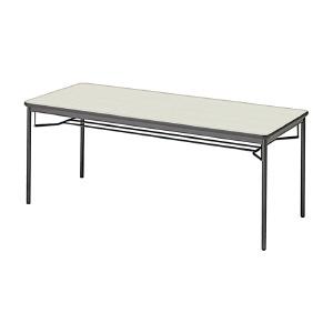 PLUS(プラス)会議テーブル/ミーティングテーブル/YB2・YB2 会議テーブル YB-525 WM/BK