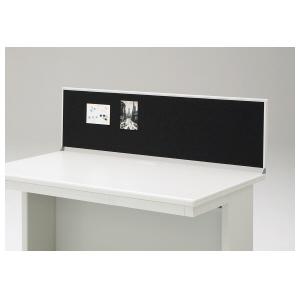 PLUS(プラス)デスク/スタンダードデスク/LEED Desk・リード デスクトップパネル LE-143P-Q