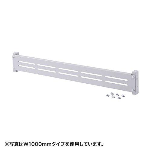サンワサプライ eラックモニター用バー(W1200) ER-120MB