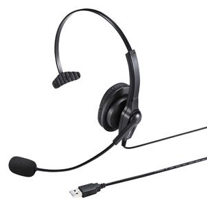 サンワサプライ USBヘッドセット MM-HSU03BK