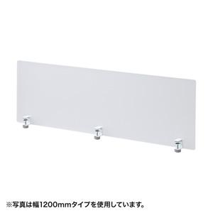 サンワサプライ デスクパネル(クランプ式) SPT-DP160