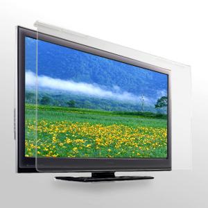 サンワサプライ 液晶テレビ保護フィルター(52V型) CRT-520WHG