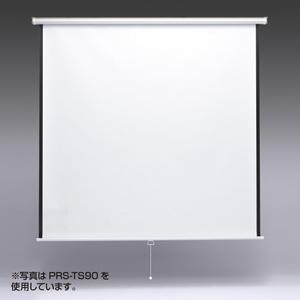 サンワサプライ プロジェクタースクリーン(吊り下げ式) PRS-TS80