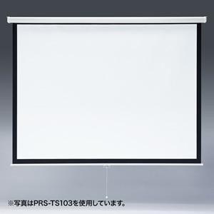 サンワサプライ プロジェクタースクリーン(吊り下げ式) PRS-TS85