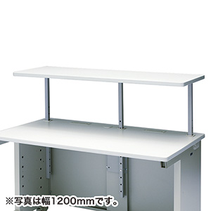 サンワサプライ サブテーブル EST-125N