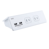 サンワサプライ  USB充電ポート付きタップ TAP-B105U-3W 4969887838877