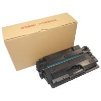 ハイパーマーケティング  リサイクルトナー CRG-533H 再生 4560141496002