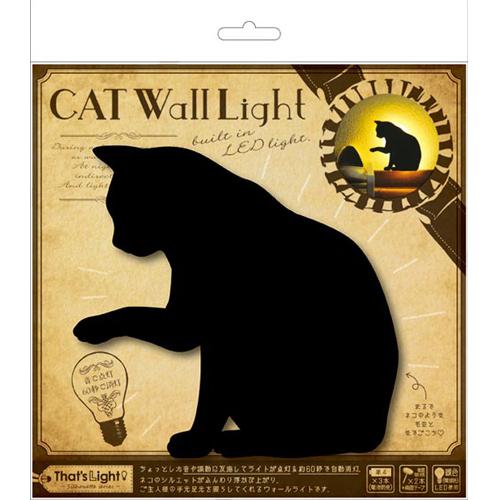 東洋ケース That's Light! CAT WALL LIGHT ちょっかい TL-CWL-01 (20セット)