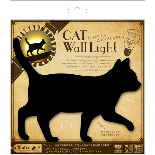 東洋ケース That's Light! CAT WALL LIGHT てくてく TL-CWL-02 (20セット)