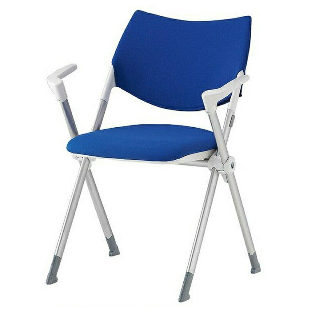 ミーティングチェア スタッキングチェア 会議椅子 スタックチェア 会議チェア 会議用椅子 会議室用椅子 積重 収納 会議 会議用 椅子 R-WSX-03A-F【SS0602】