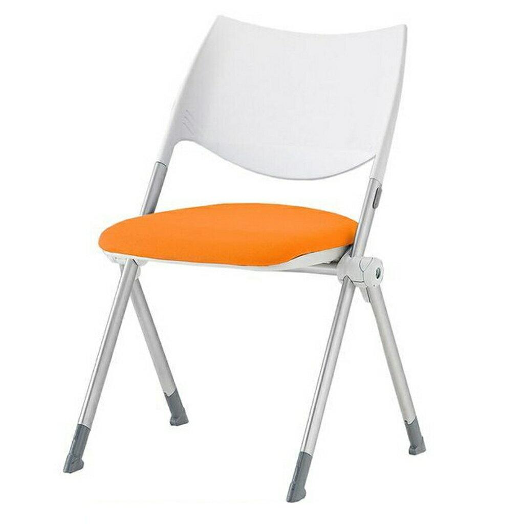 【法人様限定】ミーティングチェア スタッキングチェア 会議椅子 スタックチェア 会議チェア 会議用椅子 会議室用椅子 積重 積み重ね 収納 会議 会議用 椅子 R-WSX-02-F