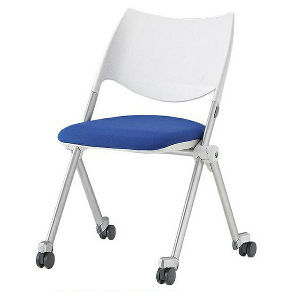 最大ポイント10倍★マラソン8日1:89まで★ミーティングチェア スタッキングチェア 会議椅子 スタックチェア 会議チェア 会議用椅子 会議室用椅子 積重 収納 会議 会議用 椅子 R-WSX-03C-Fレビューを書いてクーポンプレゼント