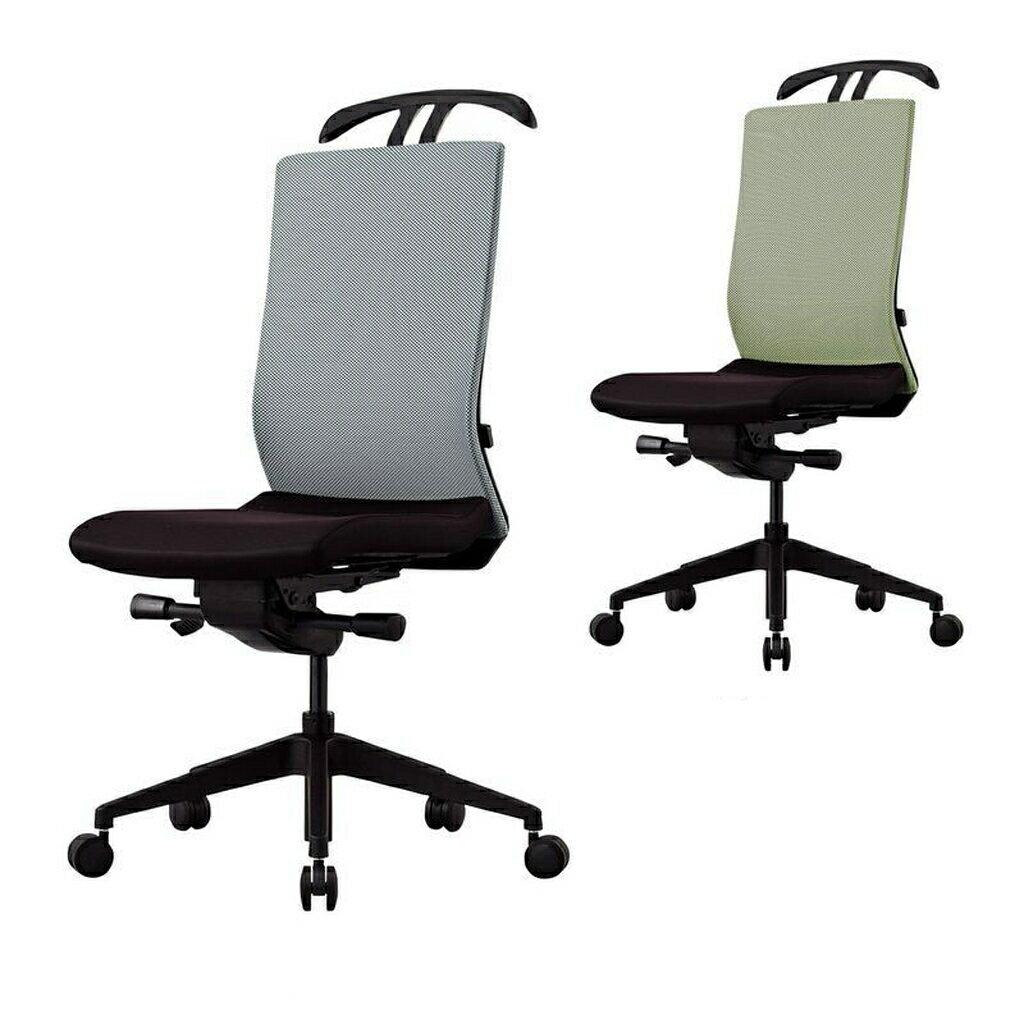 【法人様限定】オフィスチェア デスクチェア パソコンチェア ワークチェア PCチェア OAチェア ロッキングチェア 事務椅子 事務イス 事務 事務用 チェア チェアー いす 椅子 イス R-CREA-H0-G