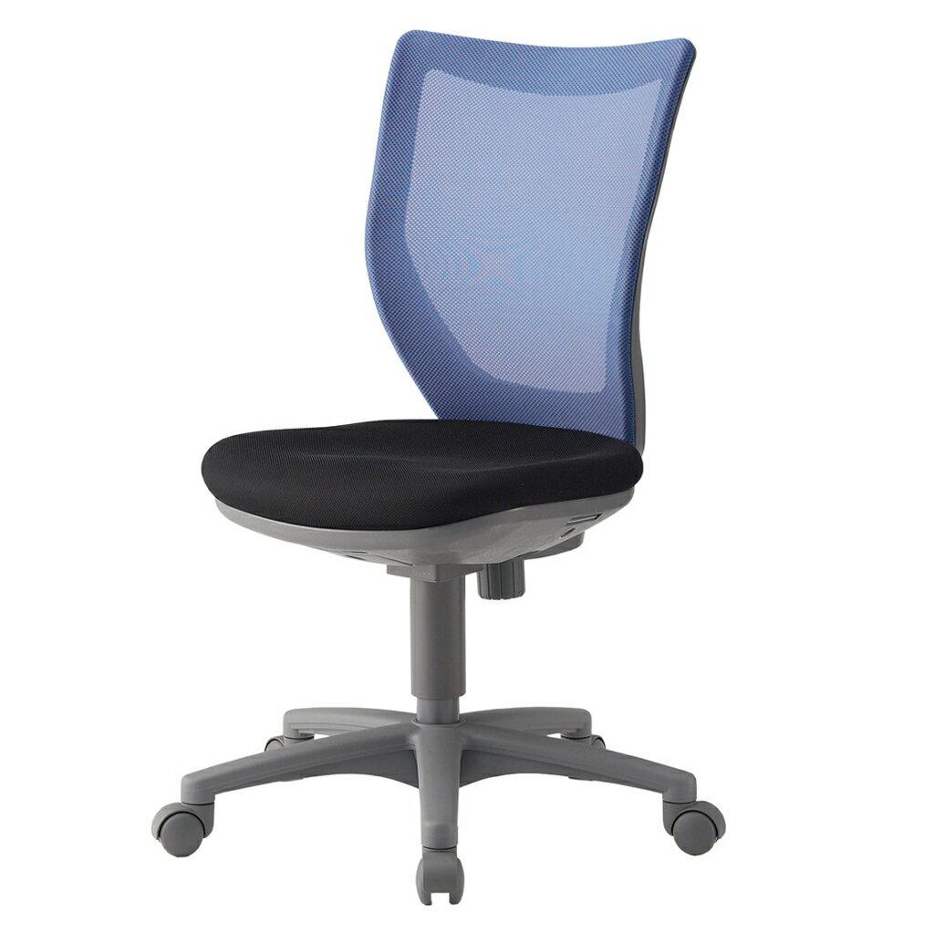 オフィスチェア パソコンチェア ワークチェア PCチェア OAチェア ロッキングチェア 事務椅子 事務イス いす お求めやすく価格改定 売り出し R-BIT-MX45M0 チェア 事務用 椅子 チェアー 事務 イス