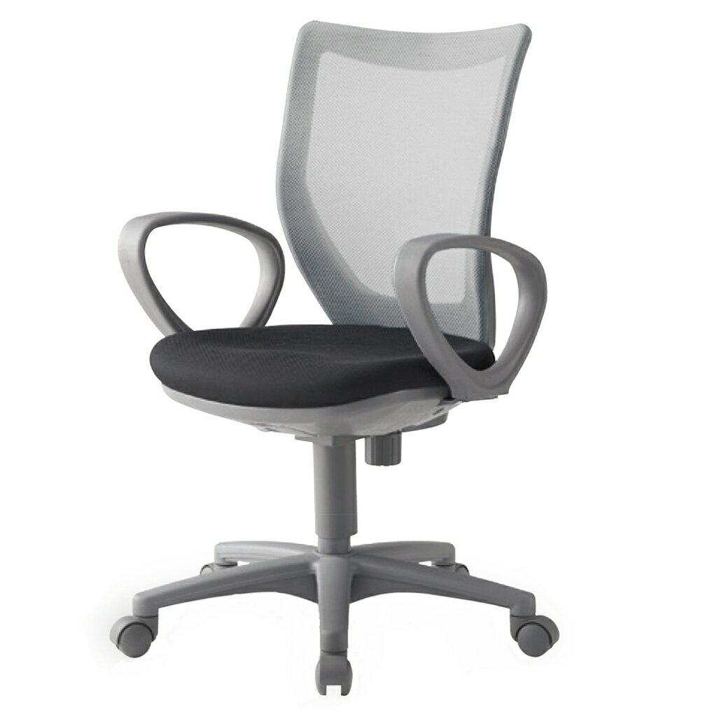 オフィスチェア パソコンチェア ワークチェア PCチェア OAチェア ロッキングチェア 事務椅子 事務イス 事務 事務用 チェア チェアー いす 椅子 イス R-BIT-MX45M1【SS0602】