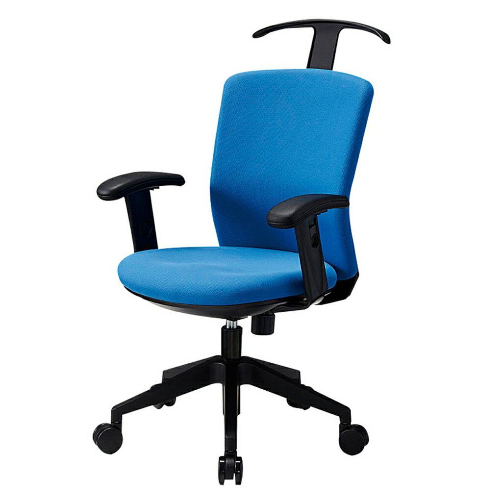 最大ポイント10倍★マラソン8日1:182まで★オフィスチェア パソコンチェア ワークチェア PCチェア OAチェア ロッキングチェア 事務椅子 事務イス 事務 事務用 チェア チェアー いす 椅子 イス R-HG1000-M2S-Fレビューを書いてクーポンプレゼント