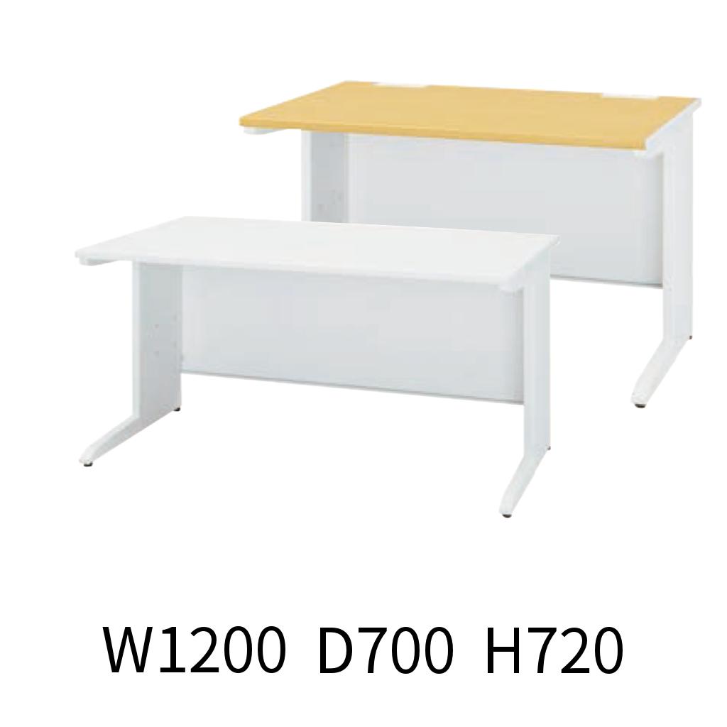 オフィスデスク 事務机 パソコンデスク 事務デスク デスク 机 事務用 R-TC50SBH-127H【SS0602】