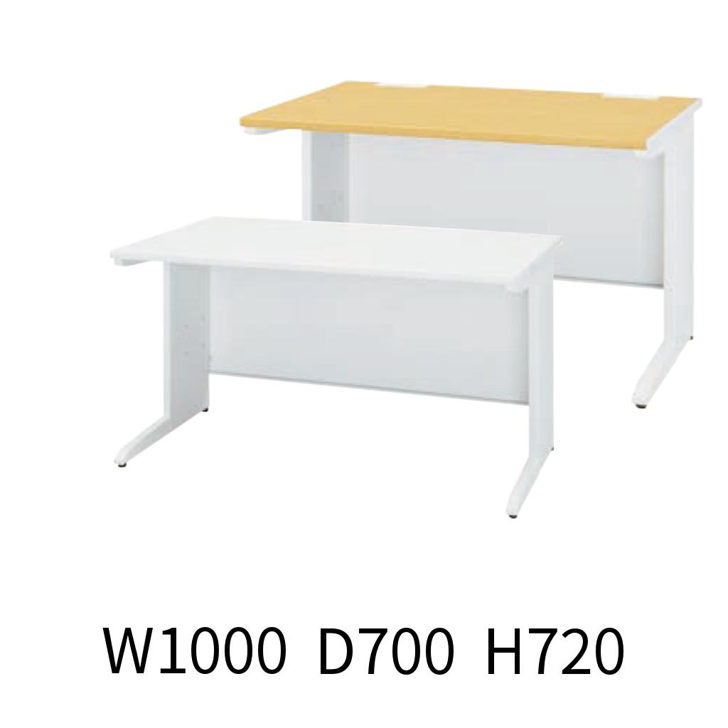オフィスデスク 豊富な品 事務机 パソコンデスク 事務デスク 事務用 倉庫 デスク R-TC50SBH-107H 机