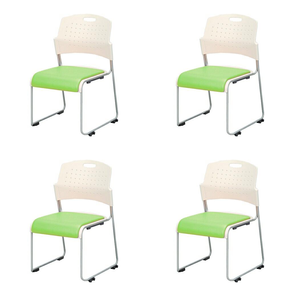 【4脚セット】(¥4,590脚) ミーティングチェア スタッキングチェア 会議椅子 スタックチェア 会議チェア 会議用椅子 会議室用椅子 積重 収納 会議 会議用 椅子 【4脚セット】 R-HGS-39PV【SS0602】