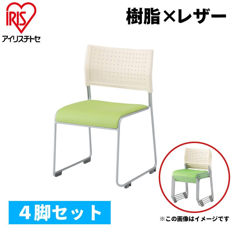 【法人限定】【4脚セット】(¥3,888/脚) ミーティングチェア スタッキングチェア 会議椅子 スタックチェア 会議チェア 会議用椅子 会議室用椅子 積重 積み重ね 収納 会議 会議用 椅子 いす チェア