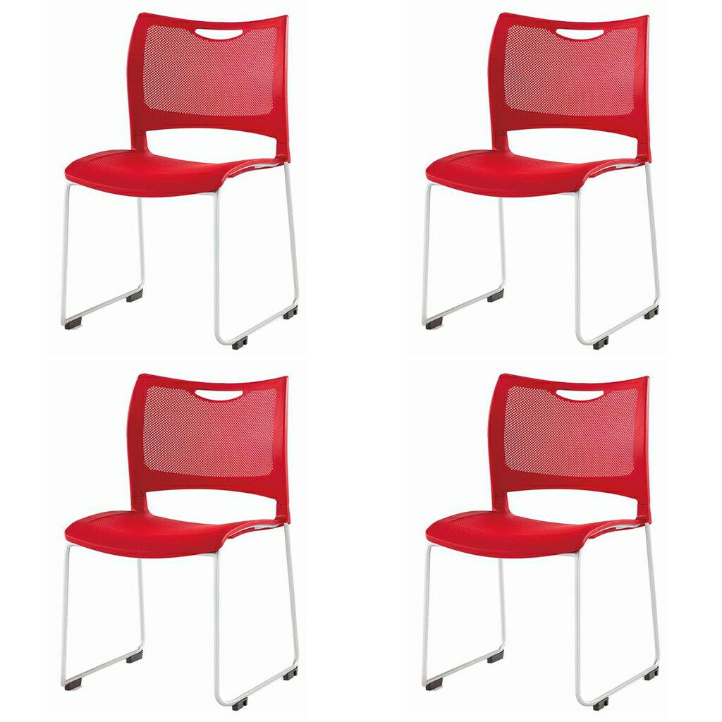 【4脚セット】ミーティングチェア スタッキングチェア 組立不要 収納 アイリスチトセ オフィス家具 会議椅子 スタックチェア 会議チェア 会議用椅子 会議室用椅子 積重 会議 会議用 椅子 【4脚セット】 R-MC-MKM01【SS0602】