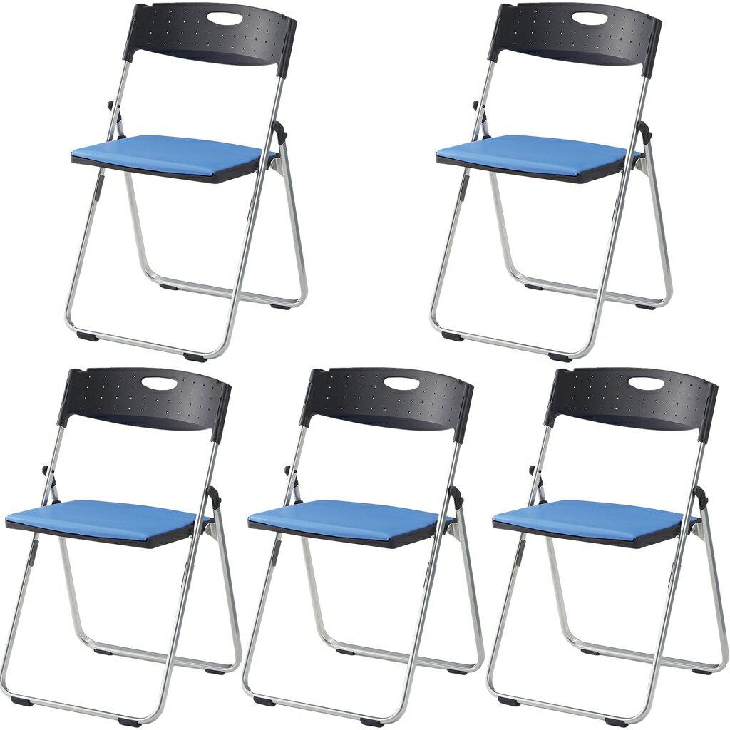 レビューを書いてクーポンプレゼント【法人様限定】【5脚セット】パイプ椅子 折りたたみ椅子 パイプイス 4.3kg スチール コンパクト 軽量 安全設計 連結 省スペース収納 R-CAL-XS02S-V