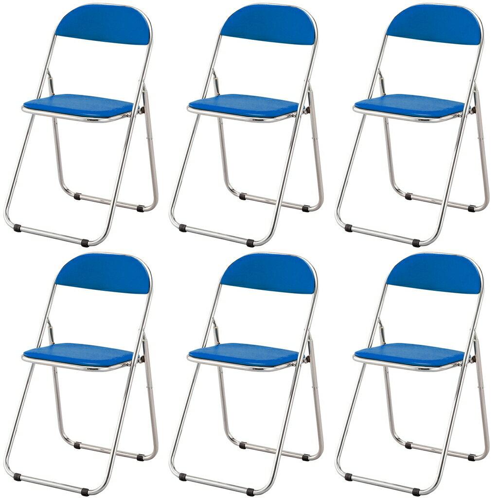 【6脚セット】パイプ椅子 折りたたみ椅子 折りたたみチェア 折りたたみ 椅子 イス チェア パイプイス 折り畳み椅子 折りたたみいす 会議いす 会議椅子 軽量 R-アスカ R-A-V【SS0602】