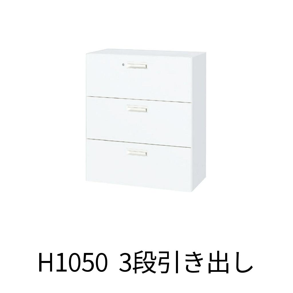 【法人様限定】 スチール書庫 スチール 書庫 オフィス家具 事務所 キャビネット 白 白家具 ホワイト 書棚 本棚 シェルフ 収納 オフィス収納 業務用 R-HSR4540W-103D
