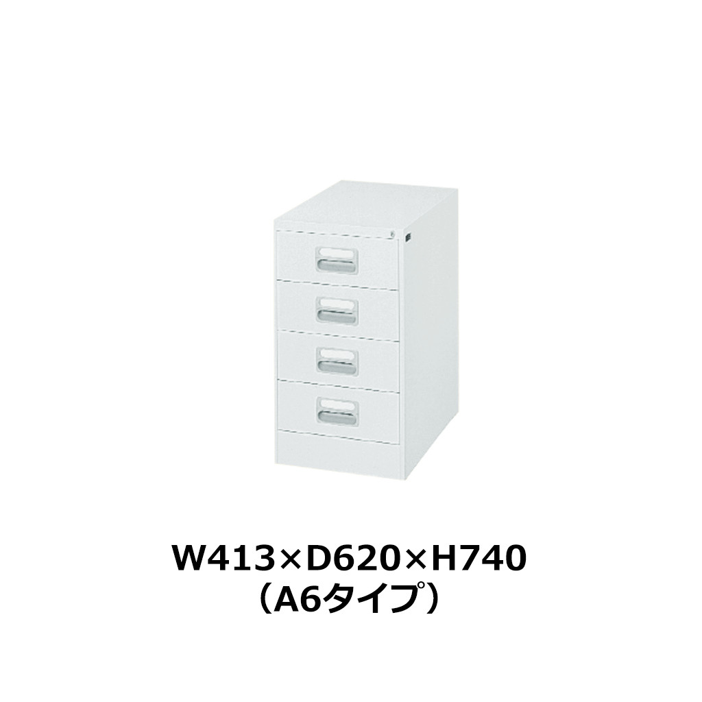 【送料無料】 ファイリングキャビネット4段 A6ファイル対応 鍵付き オールロック ペールグレー ラッチ付き オフィス収納 ファイルキャビネット 収納庫 キャビネット 引き出し 書類 整理箱 書類ケース