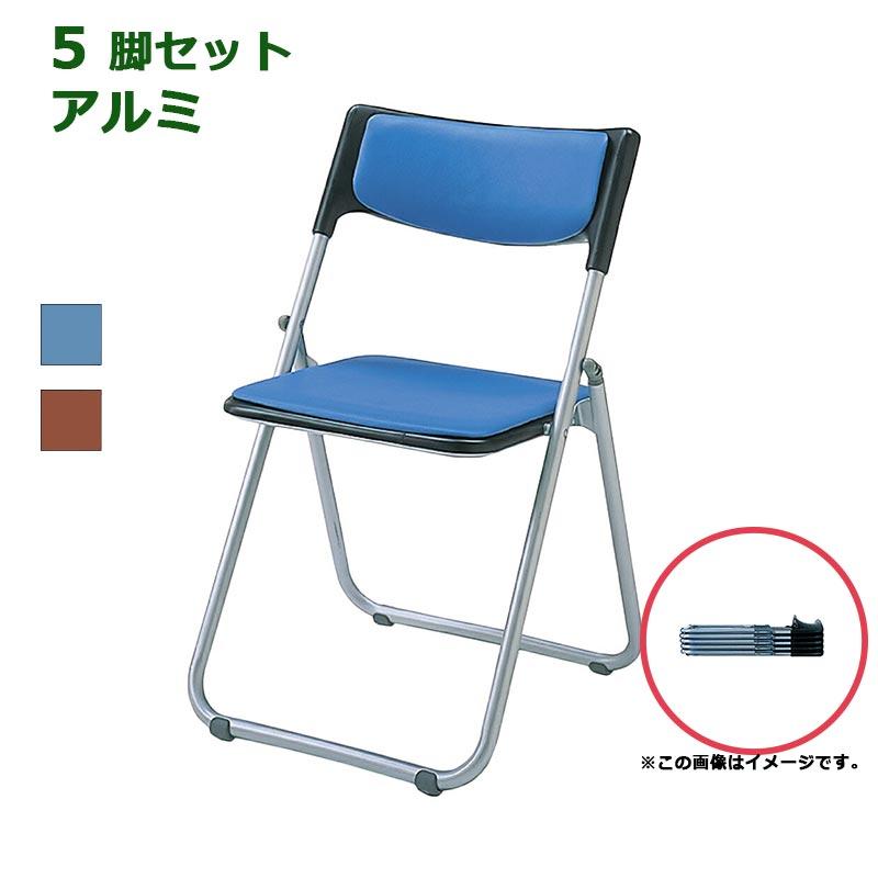 【5脚セット】パイプ椅子 折りたたみ椅子 パイプイス 2.8kg アルミ コンパクト 軽量 安全設計 連結 省スペース収納 R-SS-A227N【SS0602】