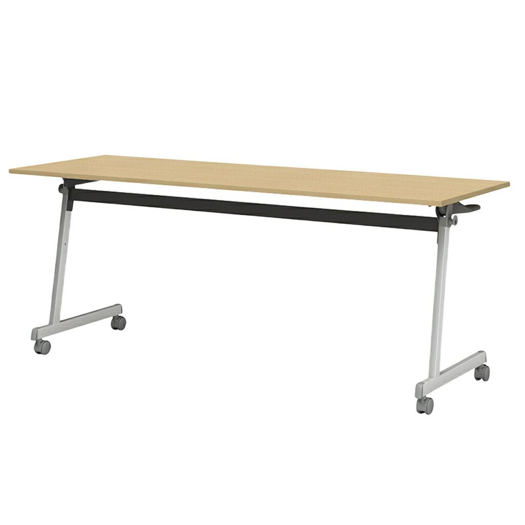 【法人様限定】 会議用テーブル フォールディングテーブル 幕板なし キャスター付き 幅1800×奥行450×高さ720mm 180cm 180×45 折りたたみ会議テーブル 会議机 スタッキングテーブル スタックテーブル 机 R-FT89-Z1845T