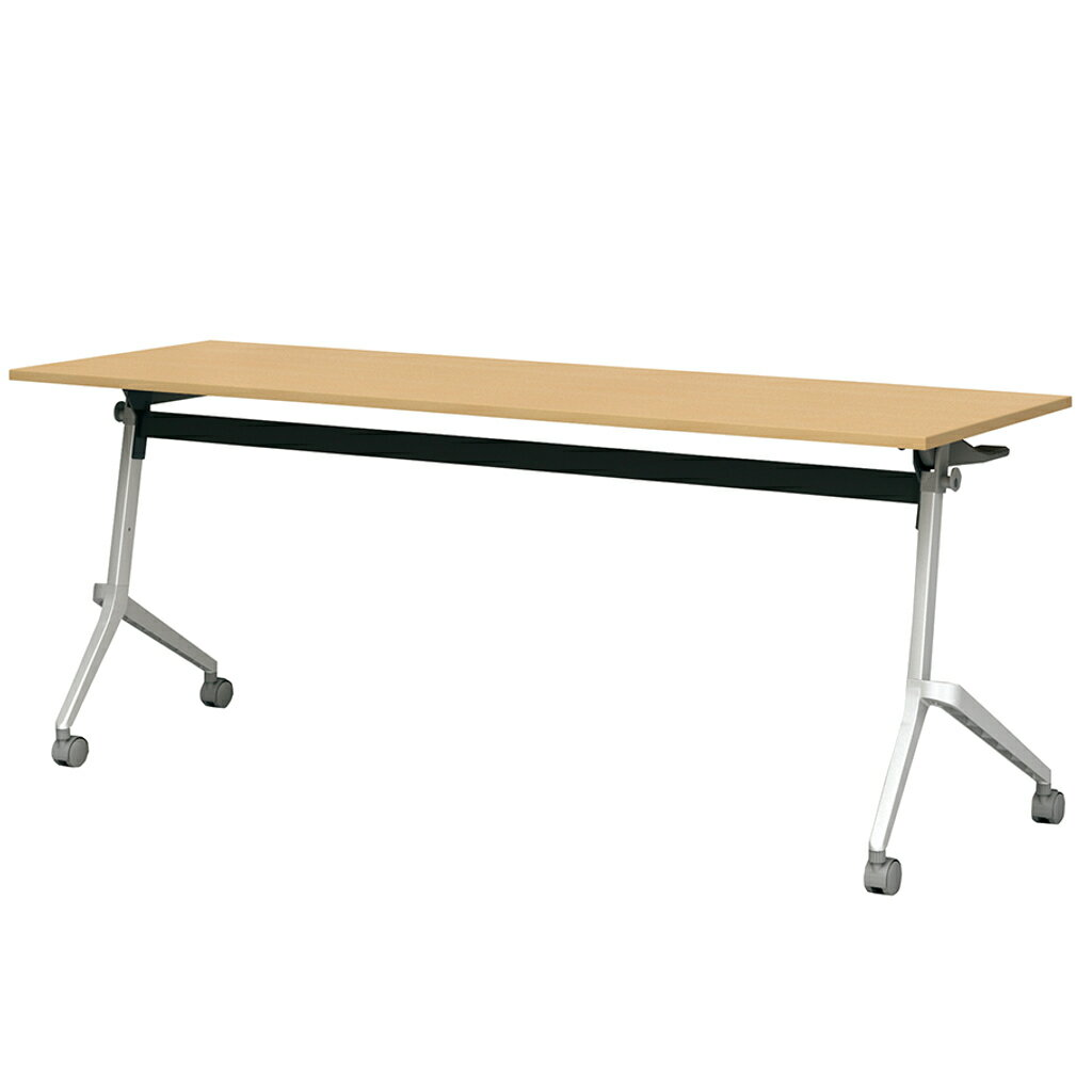 会議用テーブル フォールディングテーブル 幕板なし キャスター付き 幅1800×奥行450×高さ720mm 180cm 180×45 折りたたみ会議テーブル 会議机 スタッキングテーブル スタックテーブル 机 R-FT89-D1845Tレビューを書いてクーポンプレゼント