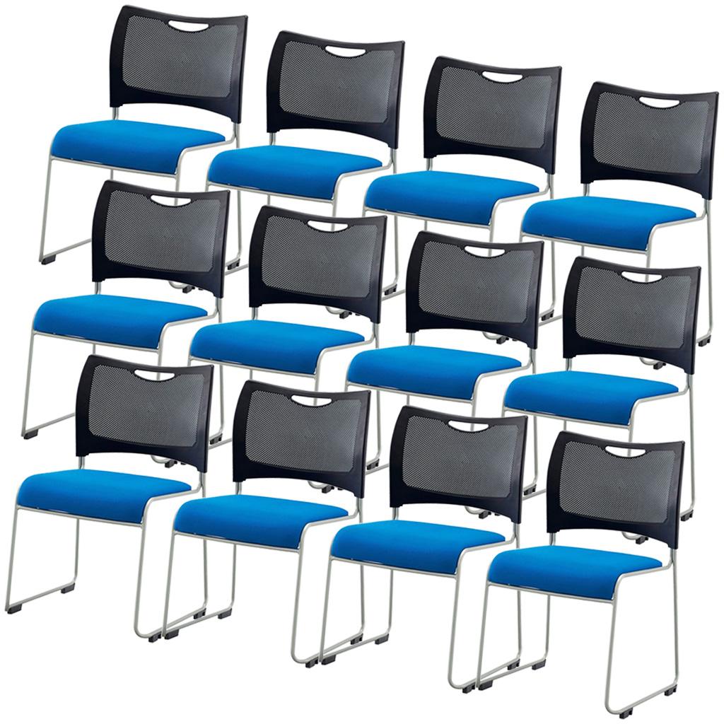 【12脚セット】ミーティングチェア スタッキングチェア 組立不要 収納 アイリスチトセ オフィス家具 会議椅子 スタックチェア 会議チェア 会議用椅子 会議室用椅子 積重 会議 会議用 椅子 【12脚セット】 R-MCX-02DM-F【SS0602】