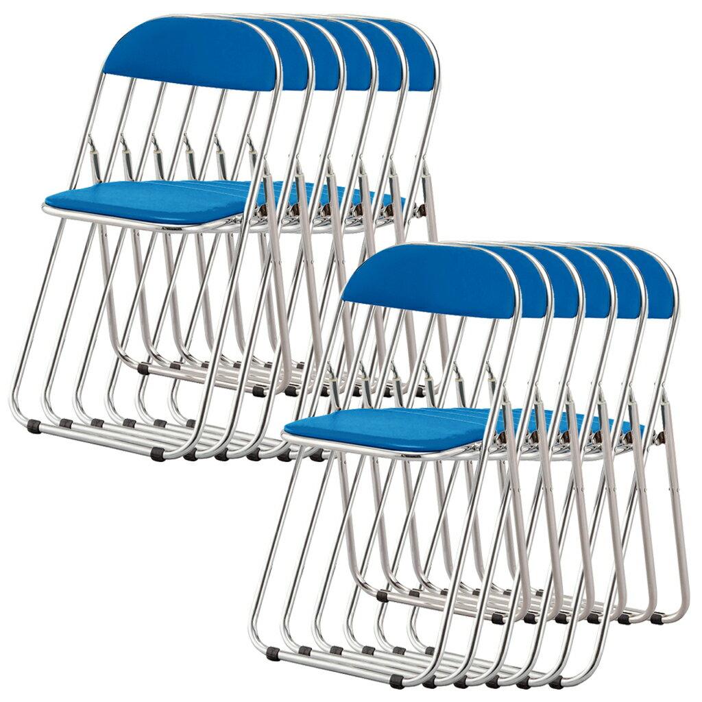 【法人限定】【12脚セット】(¥1,836/脚) 折りたたみ椅子 パイプ椅子 折りたたみチェア 折りたたみ 椅子 イス いす チェア パイプいす パイプイス 折り畳み椅子 折り畳みイス 折りたたみいす 会議イス 会議いす 会議椅子 会議 パイプ 椅子 軽量 学校 セミナー 研修
