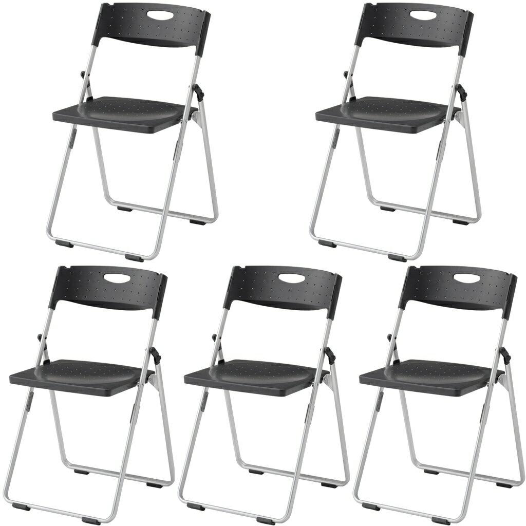 【法人限定】【5脚セット】(¥4,104/脚) 折りたたみ椅子 パイプ椅子 折りたたみチェア 折りたたみ 椅子 イス いす チェア パイプいす パイプイス 折り畳み椅子 折り畳みイス 折りたたみいす 会議イス 会議いす 会議椅子 会議 パイプ 椅子 軽量 学校 セミナー 研修