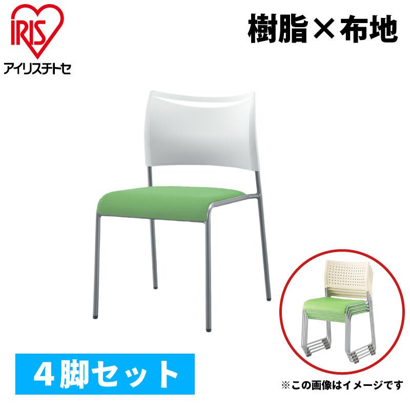 【法人限定】【4脚セット】 (¥5,184/脚) ミーティングチェア スタッキングチェア 会議椅子 スタックチェア 会議チェア 会議用椅子 会議室用椅子 積重 積み重ね 収納 会議 会議用 椅子 いす チェア
