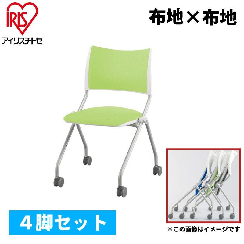 【送料無料】【4脚セット】 ミーティングチェア スタッキングチェア 会議椅子 スタックチェア 会議チェア 会議用椅子 会議室用椅子 積重 積み重ね 収納 会議 会議用 椅子 いす チェア